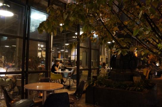 design museum cafenea