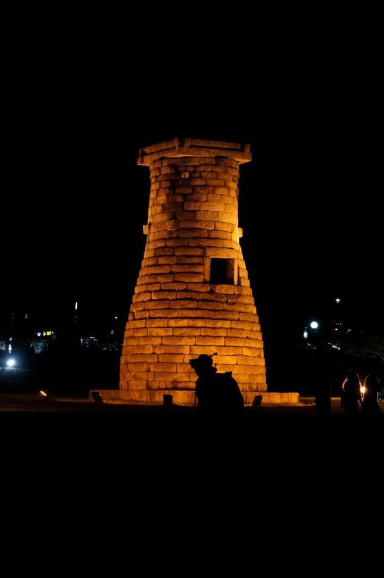 observatorul astronomic gyeo