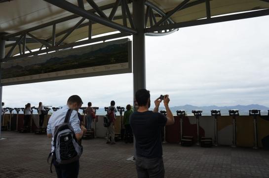 dora observation point