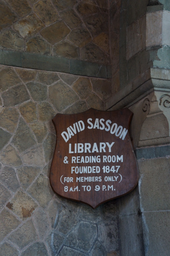 biblioteca din mumbai